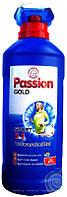 Гель для стирки спортивной и верхней одежды 2 л Passion Gold HIM-801736