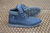 Кожаные зимние ботинки Timberland / Шкіряні зимові ботинки Timberland