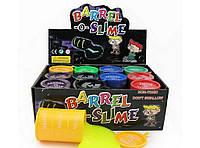 Лизуны Barrel Slime Бочка большые