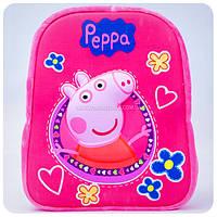Рюкзачок детский 3D «Свинка Пеппа»