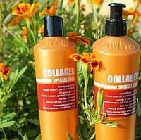 KayPro Collagen SpecialCare шампунь