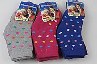 Детские носки 20-35 Хлопок