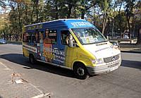 Реклама на транспорте в Днепре, фото 1