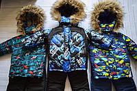 Детский зимний костюм-комбинезон Киндер Sport 1-5 лет