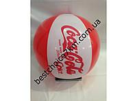 Надувной мяч газировка