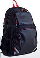 Рюкзак городской  YES 554098 T -31 Rudy, 32*12*48