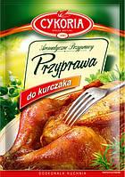 Приправа к цыпленку Cykoria 30г