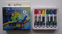 """Мелки восковые 6 цв """"Oil Pastels"""",120*90*20мм.Восковые карандаши для рисования и детского творчества.Цветные в"""