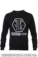 Свитер мужской PHILIPP PLEIN 9003-UK чёрный