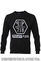 Свитшот мужской PHILIPP PLEIN 9003-UK чёрный, фото 1