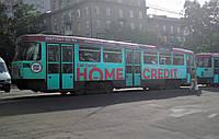 Брендирование трамваев в Днепре, фото 1