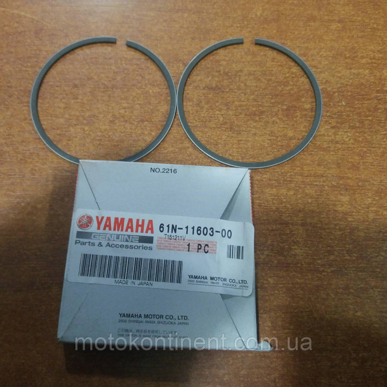 61N-11603-00 Кольца поршневые STD 72mm для двухтактных моторов Yamaha 25/30