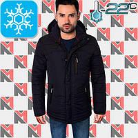 Зимняя куртка мужская - 1704 темно-синий