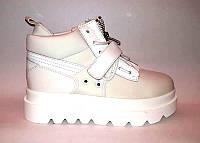 Ботинки женские демисезонные качественная экокожа белые KF0474