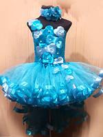 Голубая  юбка со шлейфом и лентами