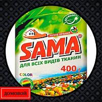 Стиральный порошок Sama Весенние цветы 400 г (4820020263799)