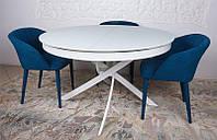 Современныйобеденный раскладной стол Cambridge(Кэмбридж) белый, столешница каленное стекло, ноги метал