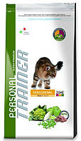 Корм для кошек с проблемными почками Trainer Personal Sensirenal