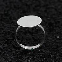 Основа для кольца, Регулируемая, Цвет Серебро, 16.1мм, (Вставка 14мм Кабошон)