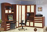 Стол с ящиками №5 Фаворит (Континент) 1210х650х760мм, фото 2
