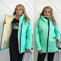 Зимняя куртка женская  на овчине, в наличии цвета: пудра,мята,т.синий, 46 48 50 52 54 размеры.