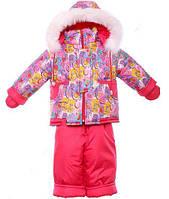 Детский зимний комбинезон для девочки  Малютка с 6-ти месяцев до 1,5 лет