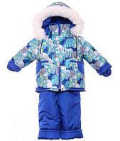 Детский зимний комбинезон для мальчика Малютка с 6-ти месяцев до 1,5 лет