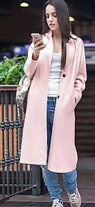 Женское демисезонное пальто с разрезами на молнии