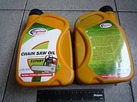 Масло для цепей бензопил Chain saw oil expert 100 (Канистра 1л)