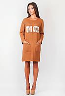 Платье свободное модное AG-0004187 Капучино