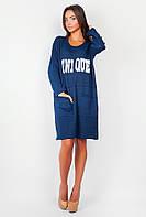 Платье свободное модное AG-0004187 Темно-синий