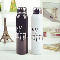 Термос My Bottle 300 мл - термос для напитков (черный и белый), фото 1