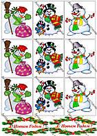 Вафельные картинки новый год
