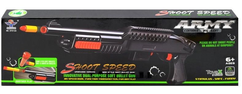 Автомат с поролоновыми пулями SY016A