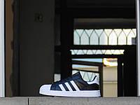 Кроссовки Adidas Superstar 10331