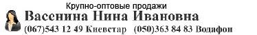 ООО «Завод Полимердеталь»