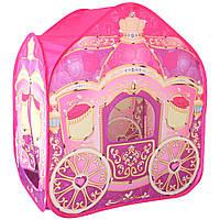 Игровая детская палатка Карета для принцессы М 3316