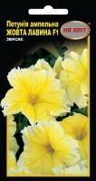 Насіння Квіти Петунія ампельна Жовта Лавина F1 10 н 13980 НК Еліт, фото 2