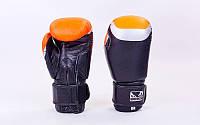Перчатки боксерские кожаные на липучке BAD BOY  (р-р 10-12oz, черный-серый-оранжевый), фото 1