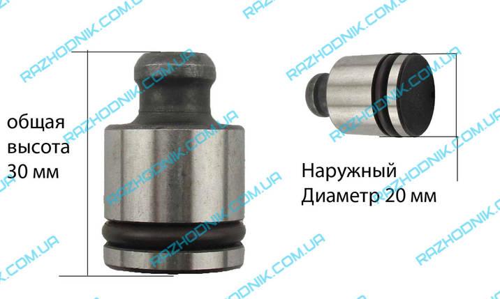 Боек в поршень на перфоратор SPARKY,ФИОЛЕНТ (30x20), фото 2