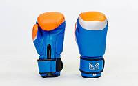 Перчатки боксерские кожаные на липучке BAD BOY  (р-р 10-12oz, синий-серый-оранжевый), фото 1