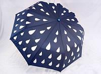 Зонты с проявляющимися разноцветными каплями № 420 от Max Komfort