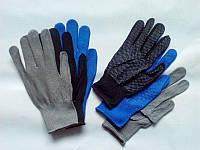 Перчатки рабочие женские нейлоновые с микроточкой