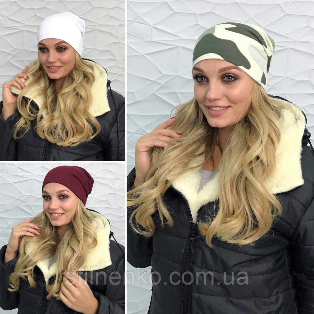 Женская шапка,трикотаж