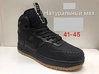 Ботинки зимние NIKE на меху 41-45р