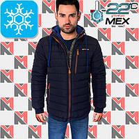 Куртка мужская зимняя - 1706 темно-синий электрик