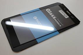 Защитное стекло Sony Xperia XA1 Ultra Full Cover (Mocolo 0.33mm)