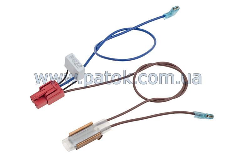 Термопредохранитель мотора для пылесоса Samsung DJ39-20245K