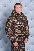 Костюм мужской зимний камуфляжный