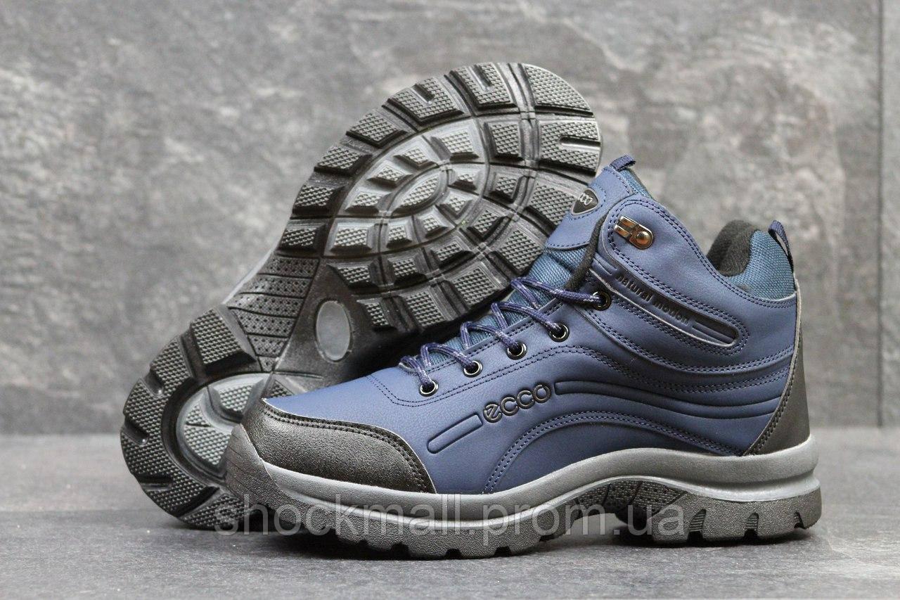 Ecco кроссовки зимние мужские синие Вьетнам реплика 75f6bad5d4392
